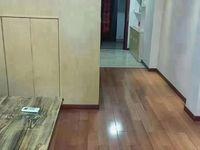 出售友创 滨河湾1室1厅1卫47平米28.8万住宅