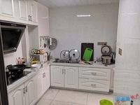 出租:博士苑精装三房 112平方 滨中校区房 2000一月 随时看房