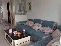 出租华德名人苑3室2厅1卫119平米1900元/月住宅