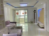 出租江南新城华苑3室1厅1卫105平米2000元/月住宅