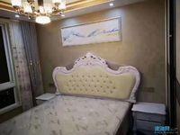 出售万锦豪庭3室2厅1卫126平米125.8万住宅