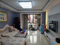 急售中央花园精装2房90平米75.6万住宅