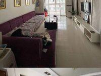 出租丰园苑3室2厅1卫115平米2000元/月住宅