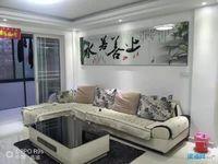 出租江南新城华苑精装修架空1楼3室2厅1卫140平米2000元/月住宅