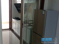友创 滨河湾 单身公寓出租 1室1厅1卫 1000一月