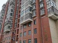 急售丰园 毛坯三房 电梯好楼层 满五唯一 诚心出售 看房方便