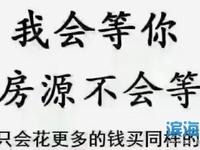 昌兴壹城前排19楼精装修