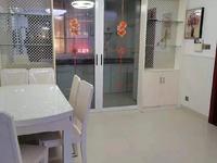 出租 中央花园 电梯两房 精装修 2000一月 随时看房 欢迎来电咨询 !!!
