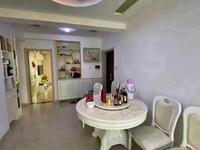 出售友创 滨河湾3室2厅1卫117平米109.9万住宅