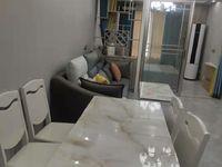 出租万锦豪庭3室2厅1卫89平米1666元/月住宅