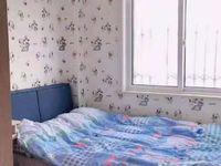 出售丰园苑3室2厅1卫118平米126.8万住宅