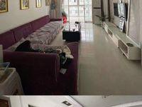 出租北荡社区电梯9楼3室2厅1卫130平米2000元/月住宅