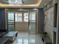 出售世锦花园3室2厅1卫110平米86.8万住宅