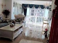 出售港利上城国际3室2厅1卫118平米120万住宅