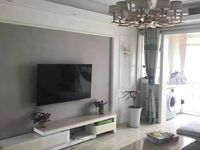 出售龙泰御景湾3室2厅1卫130平米118.8万住宅