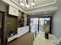 三实小滨中本部校区房大3室2厅1卫109平米实际有120平米91.8万住宅