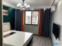 出售仁和家园 安园3室2厅1卫89.6平米69.8万住宅