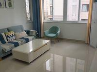 出租博士苑3室2厅1卫117平米1900元/月住宅