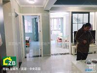 出售中央花园4室2厅2卫200平米130.8万住宅