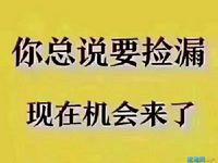 出售城西学区彩虹诚2楼纯毛坯171平112.6万,南北通透采光无敌,价格可议