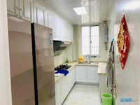 出售万锦豪庭3室2厅1卫108平米120万住宅