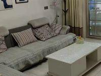 出售水韵新城3室2厅1卫102平米103.8万住宅