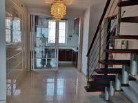 出售丰园苑电梯房复式楼4室2厅2卫
