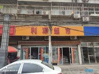 商铺出售 阜东南路华宝集团对面两间门市假二层180平米82万商铺出售