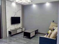 出售阜东路3室2厅1卫96平米69.8万住宅