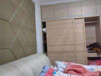 出售万锦豪庭3室2厅1卫120平米118.8万住宅