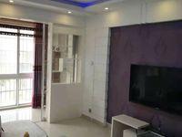 出租龙泰御景湾3室2厅1卫120平米1500元/月住宅