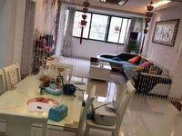 出租华德名人苑3室2厅1卫123平米2000元/月住宅
