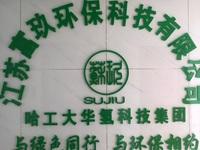 出租宝丰商博城440平米8000元/月写字楼