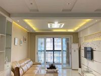出租华芳国际花园电梯7楼2室2厅1卫90平米2000元/月住宅