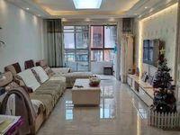 出售中央花园3室2厅1卫96平米