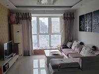 出租涵碧园2室2厅1卫98平米2300元/月住宅