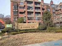 欧堡利亚悦府花园洋房楼层好边户毛坯139平方3室2厅1卫满2年税费低132万