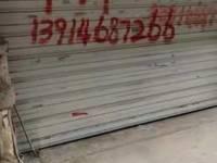 出售景园小区13.68万毛坯轿车库