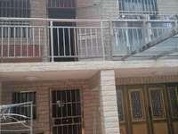 新建南路独家独院2间3层精装修售价238万