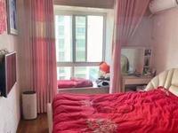 出售友创滨河湾11楼3室2厅112平精装修户型正采光好售价102.6万满2年看房