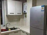 出租中央花园2室2厅1卫100平米2000元/月住宅