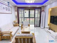出租,昌伟城市花园,架空一楼,2室2厅1卫110平米1900元/月住宅