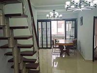 出售幸福小区4室2厅2卫125平米,送朝南轿车库,满2年89.8万住宅