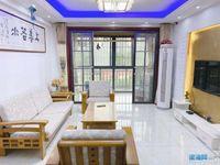 出租昌伟城市花园3室2厅1卫120平米1900元/月住宅