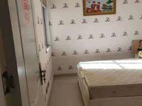 出售万锦豪庭3室2厅1卫126平米118万住宅