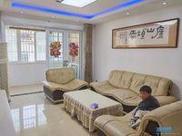 出售丰园苑3室2厅1卫123平米80.8万住宅