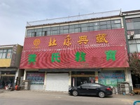 出售滨海县蔡桥镇西街大面积商住楼