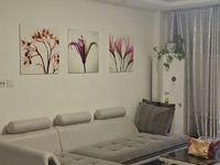 出售绿都佳苑3室2厅1卫113.8平米100万住宅