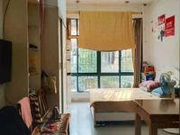 丰园苑住宅性质2楼精装修38平方多层29.8万