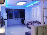 出租安居馨苑3室2厅1卫130平米1600元/月住宅